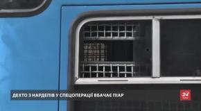 Чому масові арешти екс-посадовців відбулися в один день зі звітом Луценка