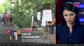 О превышении полномочий в Одесском СИЗО