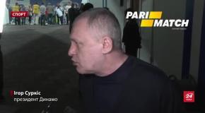 """Легенду """"Динамо"""" Олега Гусєва із почестями провели на пенсію"""