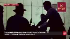 Станіслав Улям – львів'янин, який став одним із творців термоядерної бомби США