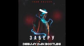 IVAN VALEEV vs Dj Artak, VetLove & Mike Drozdov - Заберу (DeeJay Dan Bootleg)