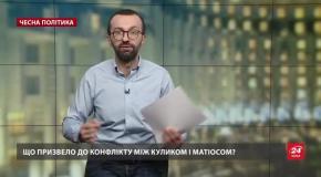 Таємна зброя Коломойського: що криється за звільненням Кулика