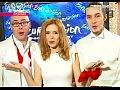 Национальный отбор Евровидения 2012: Treeorange
