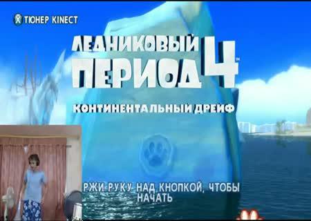 Откровенная Сцена С Бруклин Декер На Берегу Моря – Морской Бой (2012)