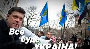 Все буде Україна!