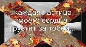 про Томика))))