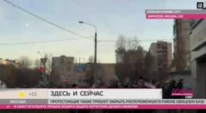Беспорядки в Бирюлево: народный бунт