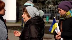Обращение жителей востока Украины к руководству Российской Федерации