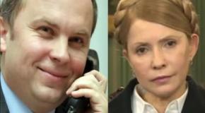 Телефонный разговор между Шуфричем и Тимошенко о крымской оккупации