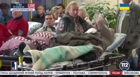 10 раненых украинских солдат отбыли на лечение в Эстонию
