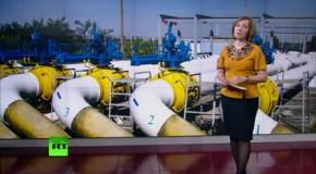 Россия  Украина и ЕС договорились о поставках газа
