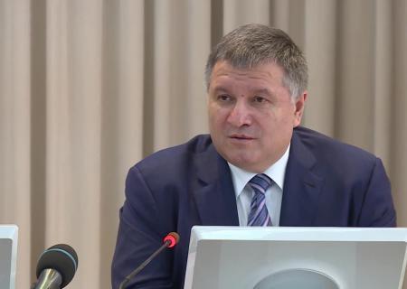 Аваков желает восстановить полный контроль над госграницей в 2017г.