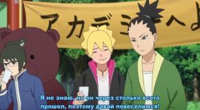 Boruto - Naruto Next Generations - 05 [русс сабы]