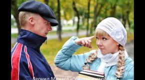 Леонид Минаев - случайностей нет