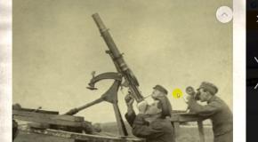 Вооружение времен 1 мировой войны. Куда делись мегатонны железа