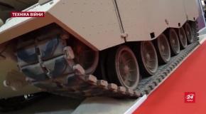Техніка війни. Модернізація танків. Нова українська гвинтівка