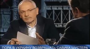 Юлія Тимошенко про мою висилку