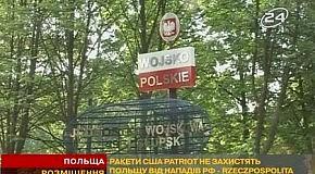 Польша про ПРО