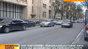 проблемный кредит, телеканал UBR, Бенцлер, Быкова,  Соболевский