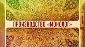 Сериал Виктория 1 серия