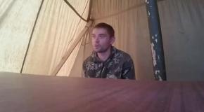 Допрос предполагаемых российских военных: сержант Генералов А.Н.
