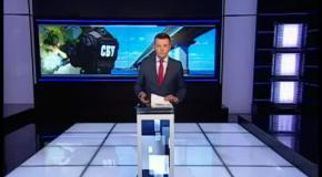 В Николаеве диверсантов снабжали взрывчаткой из России (15.09)