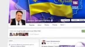 МВД: Янукович, Пшонка и Азаров - граждане России