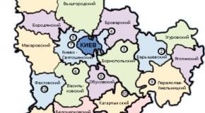 Карта административного деления Киевской области, Украина