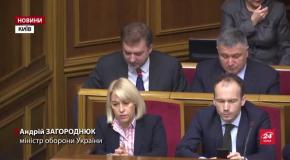"""Росія вимагає постійного """"особливого статусу"""" для Донбасу"""