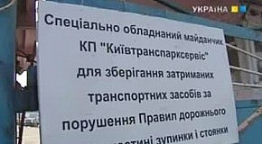 """""""Жизненные сенсации"""" Берегись автомобиля, 1 часть"""