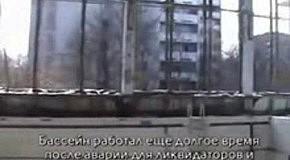 поездка в Чернобыль и Припять