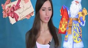Сексуальная психология - Готовимся к 2012