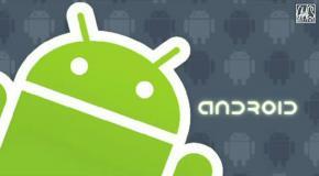 Как был создан Android