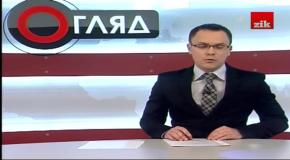 Огляд дня: Відкладені 10-ть тис грн пенсіонери-герої М. Кравчук та М. Калина передали євромайданівцям у столиці 19.12.13.