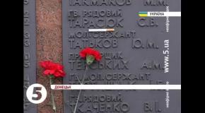Более 300 человек почтили память воинов-афганцев в Донецке