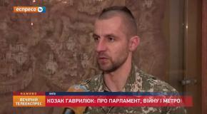 Підвищення проїзду в метро позначилося на доходах козака Гаврилюка