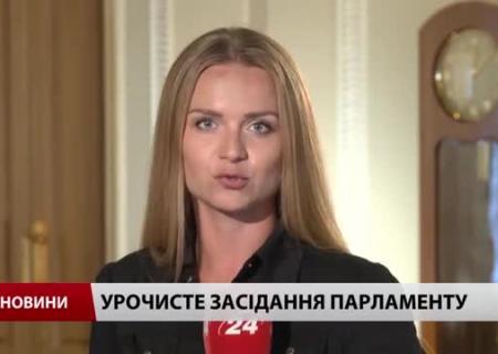Мария шарапова засветила грудь на корде сексуальное видео