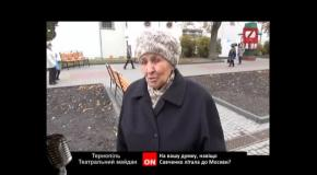 Вільний мікрофон: На вашу думку, навіщо Савченко літала до Москви?