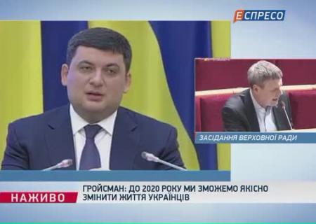 Вдвое больше газа стала закачивать Украина из европейского союза
