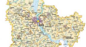 Докладна (детальна) карта Київської області, Україна