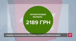 Рада ухвалила закон про держбюджет на 2020 рік у першому читанні