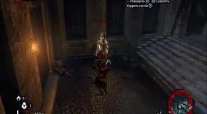 Прохождение Assassins Creed: Revelations 48 часть