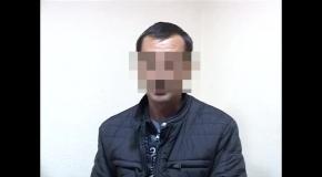 """Работники СБУ  задержали лидера организации """"Борьба"""""""