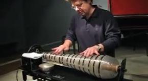 Редкий звенящий инструмент