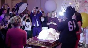 АНА-КОСМО - 20 лет- клиника пластической хирургии и медицины омоложения