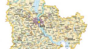 Подробная (детальная) карта Киевской области, Украина
