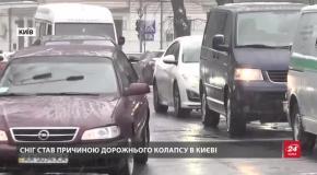 Київ пережив тиждень у кілометрових заторах: фото
