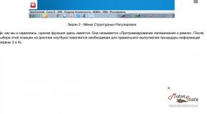 Autocom Delphi Как отключить уведомление о непристегнутом ремне безопаности Opel Corsa D