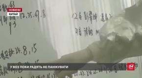 Підсумковий випуск новин за 21:00: Зміна вироку активісту Котову. Претензії Польщі до Росії