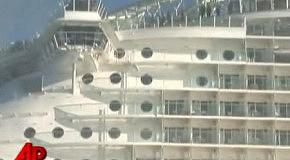 Самое большое круизное судно